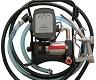 Petroll Titan 40 комплект заправочный для дизельного топлива солярки